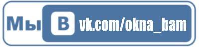 vknopka - Контакты