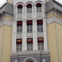 IMG 3538 200x200 - Пластиковые окна - Остекление балконов