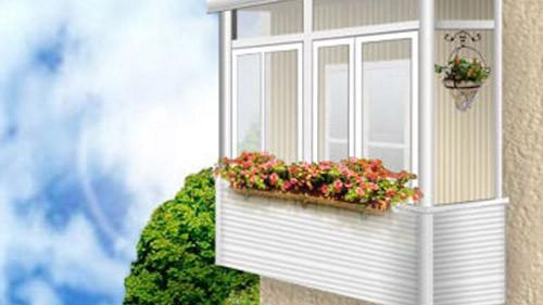 balkon - Окна ПВХ