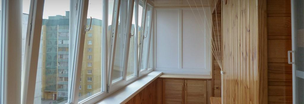 Otdelka balkona - Внутренняя отделка балкона