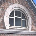 Круглые или овальные окна